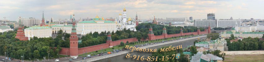 Квартирный переезд по Москве, офисный переезд, профессиональные грузчики, разборка, упаковка сборка, перевозка мебели, автомобильные перевозки грузов random header image