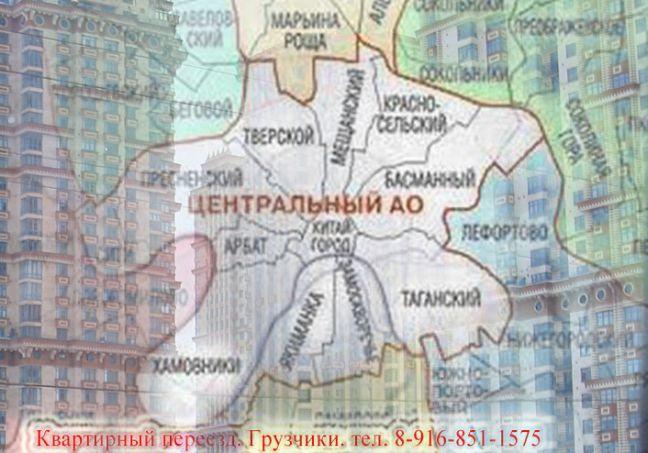 Диван метро в Москве