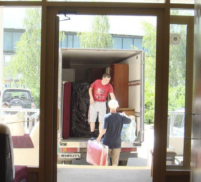 перевозка мебели, наши грузчики