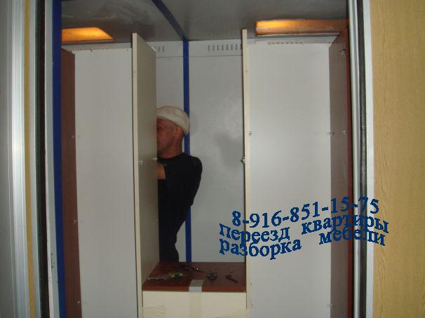 Шкаф, вошел в лифт на первом этаже, но не вышел на 10 этаже, был разобран в лифте.