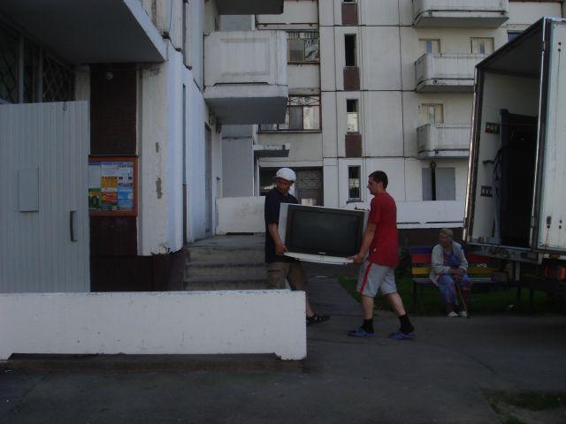 квартирный переезд Братеево