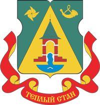 Герб района Теплый Стан