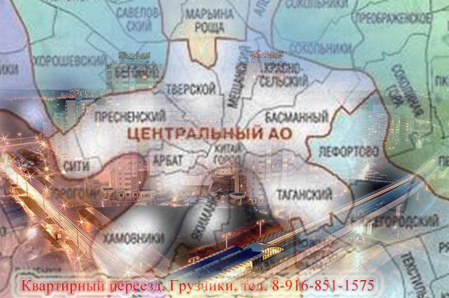 karta-CAO_moscow55
