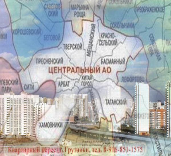karta_CAO-moscow44