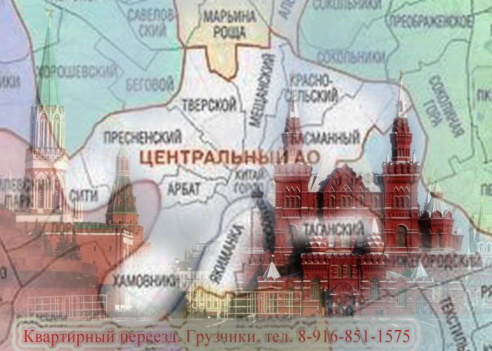 karta_CAO_moscow11