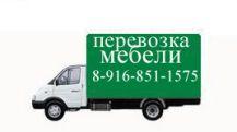 mebele furgon6