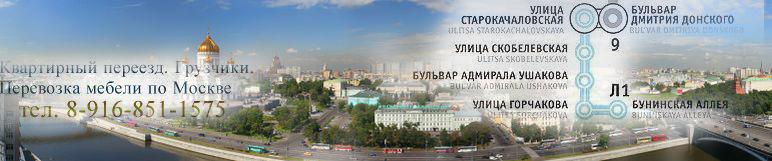 shema_metro_butovo1